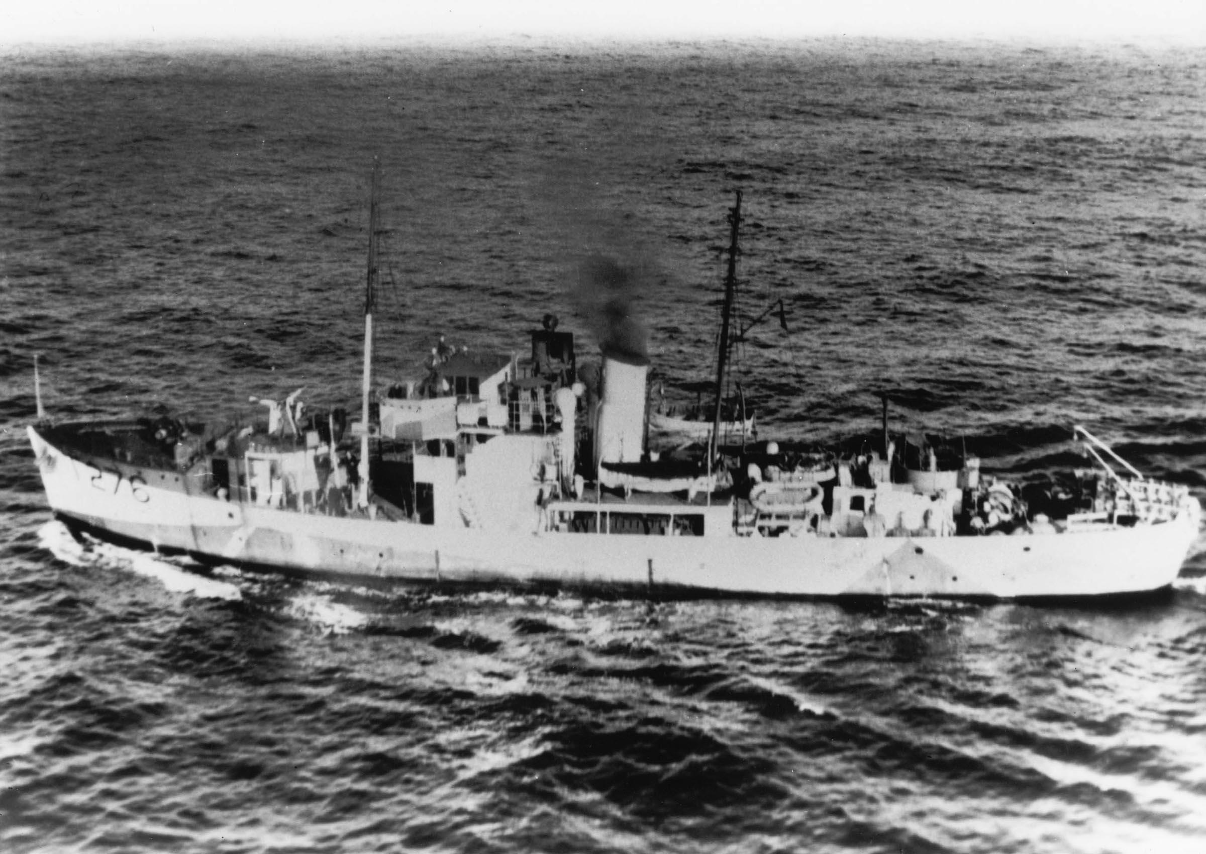 HMCS CAILIFF