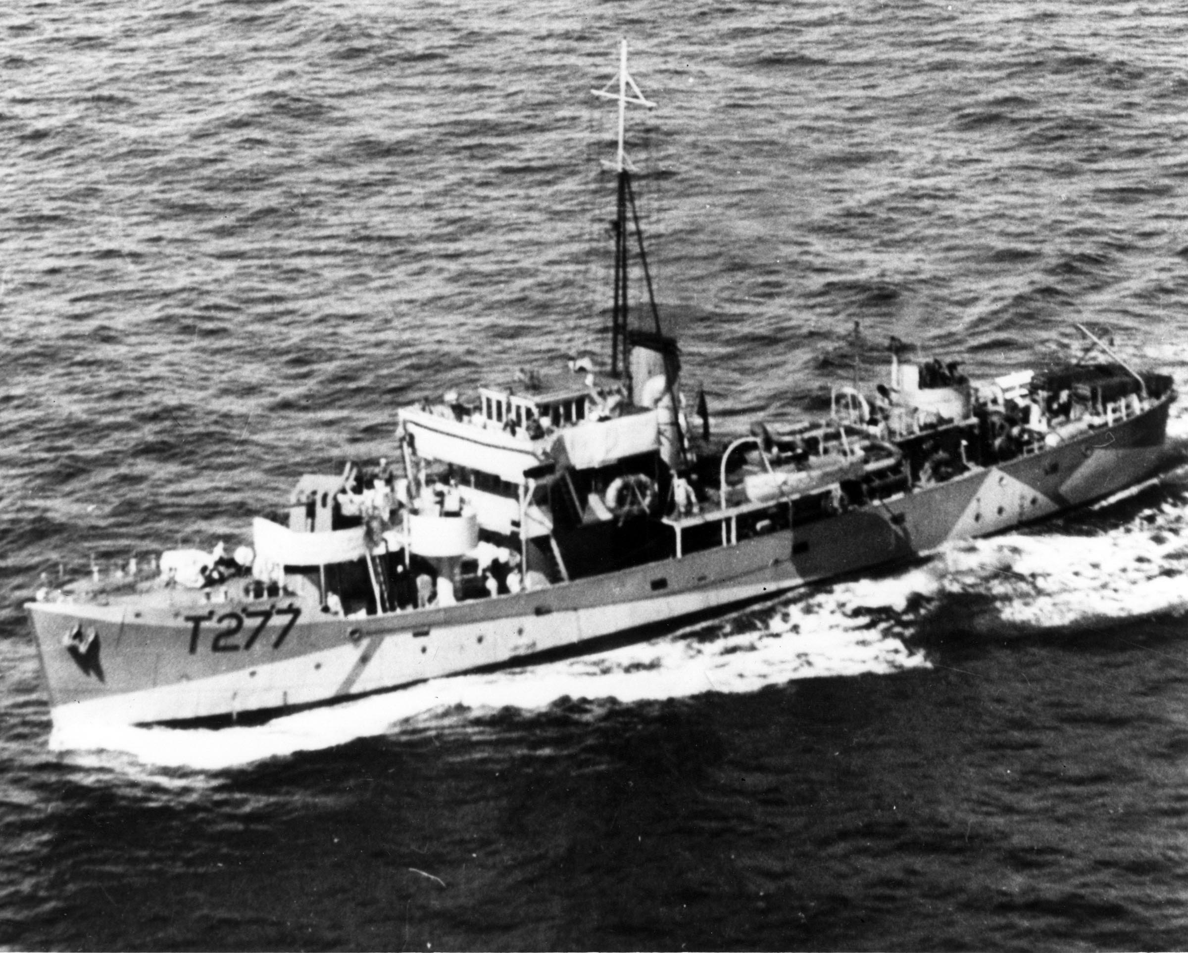 HMCS MISCOU