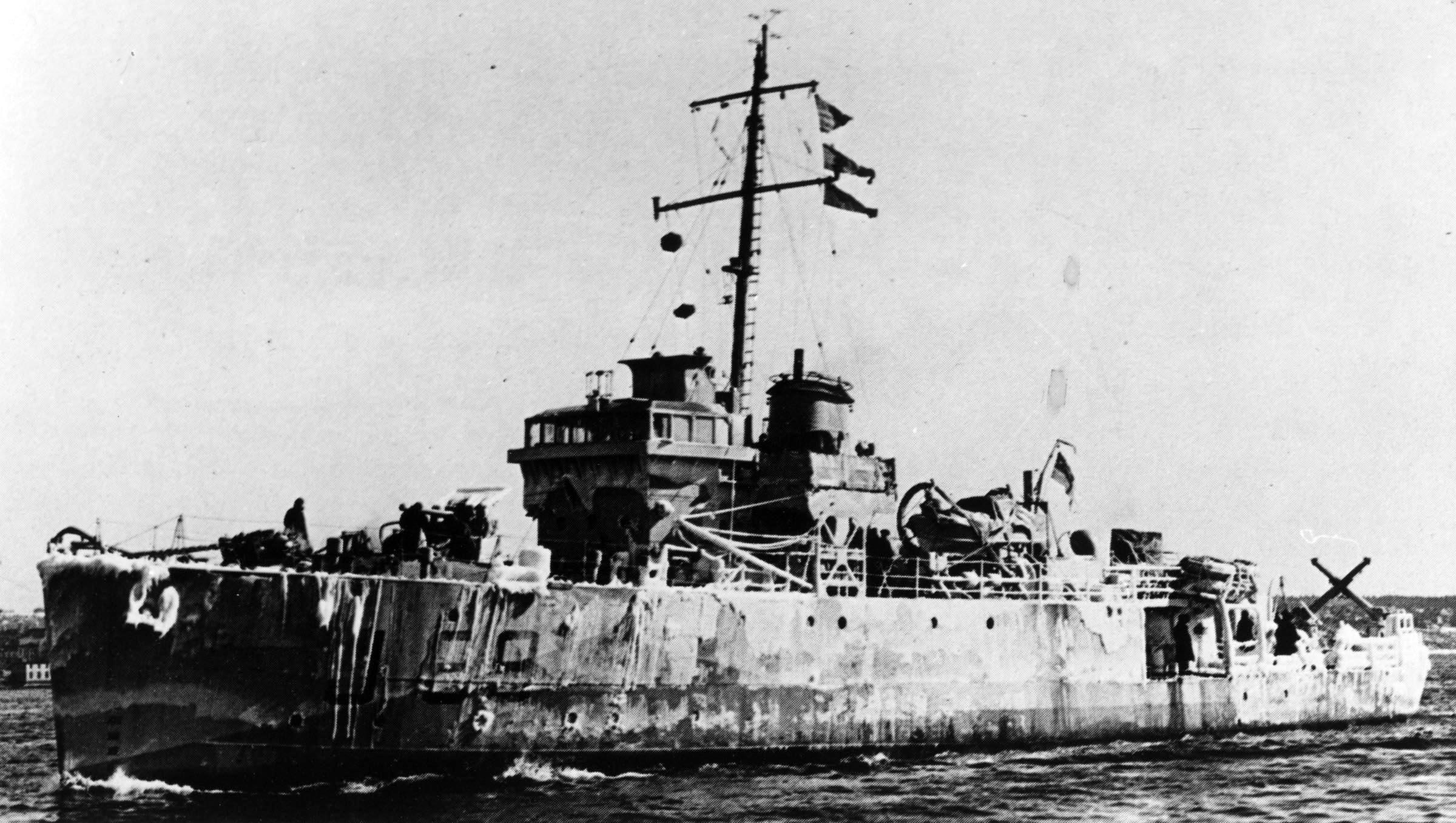 HMCS INGONISH