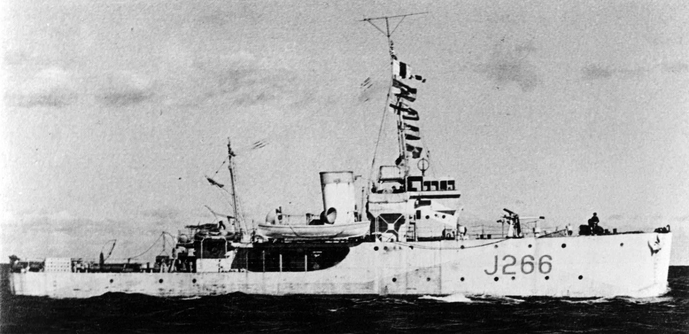 HMCS LACHINE