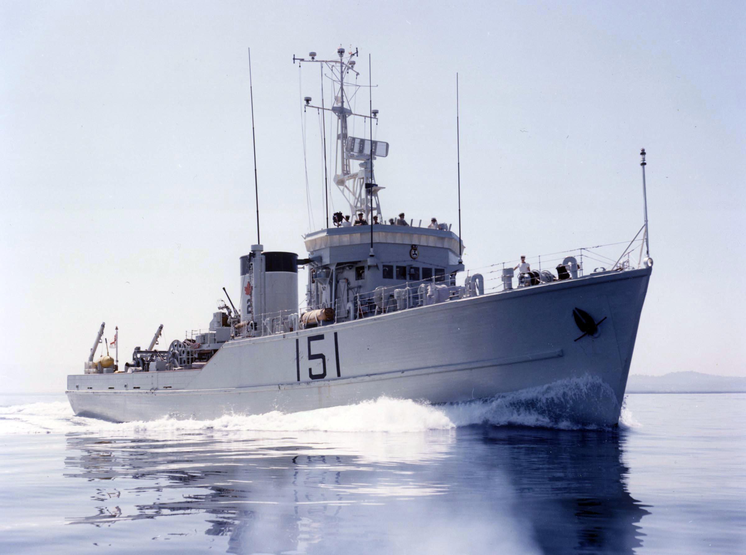 HMCS FORTUNE