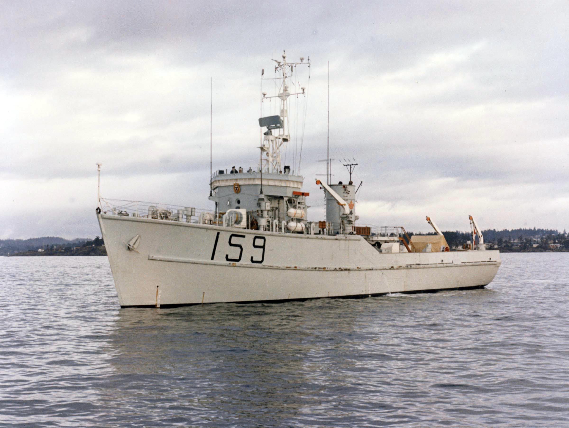 HMCS FUNDY (3rd)