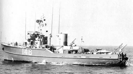HMCS UNGAVA (2nd)