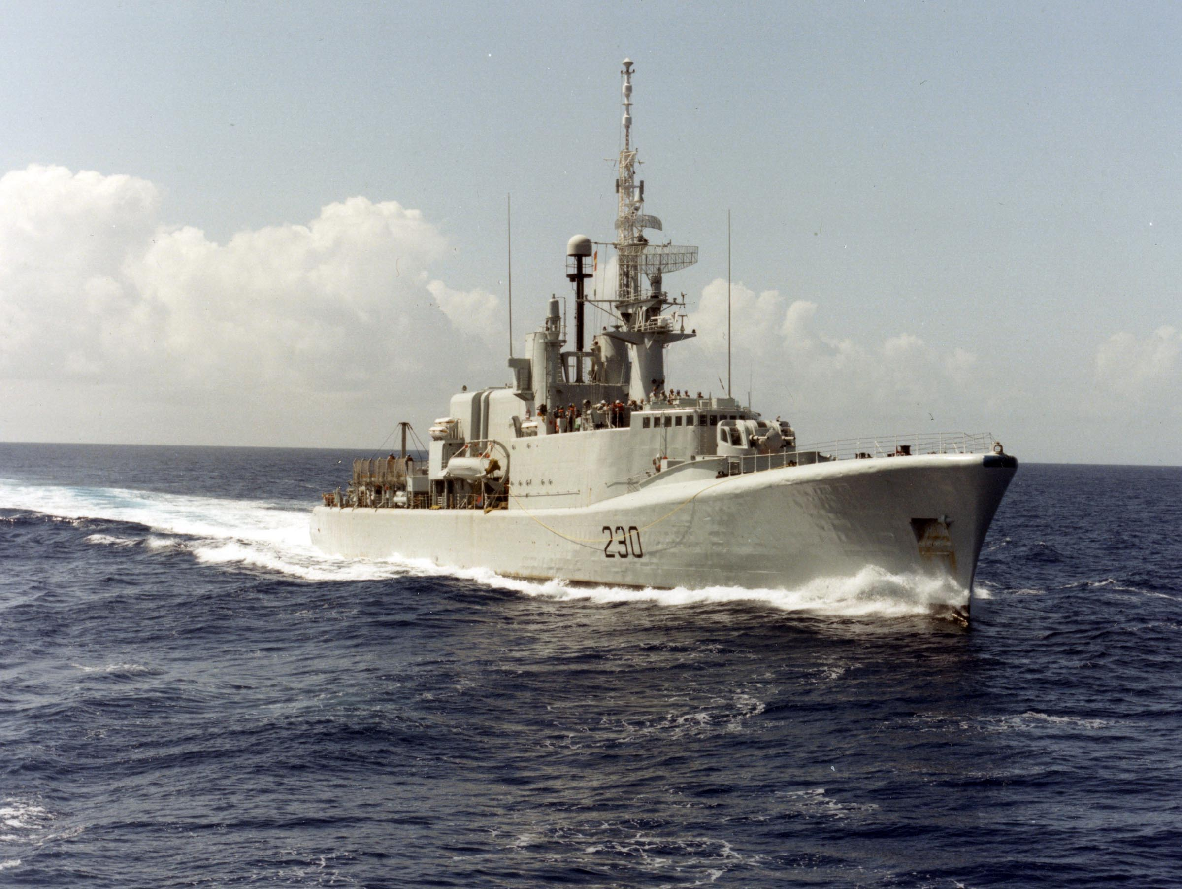 HMCS MARGAREE (2nd)