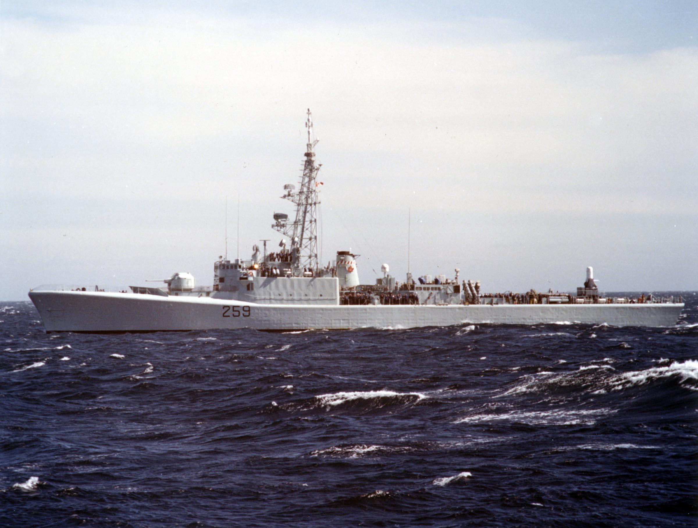 HMCS TERRA NOVA
