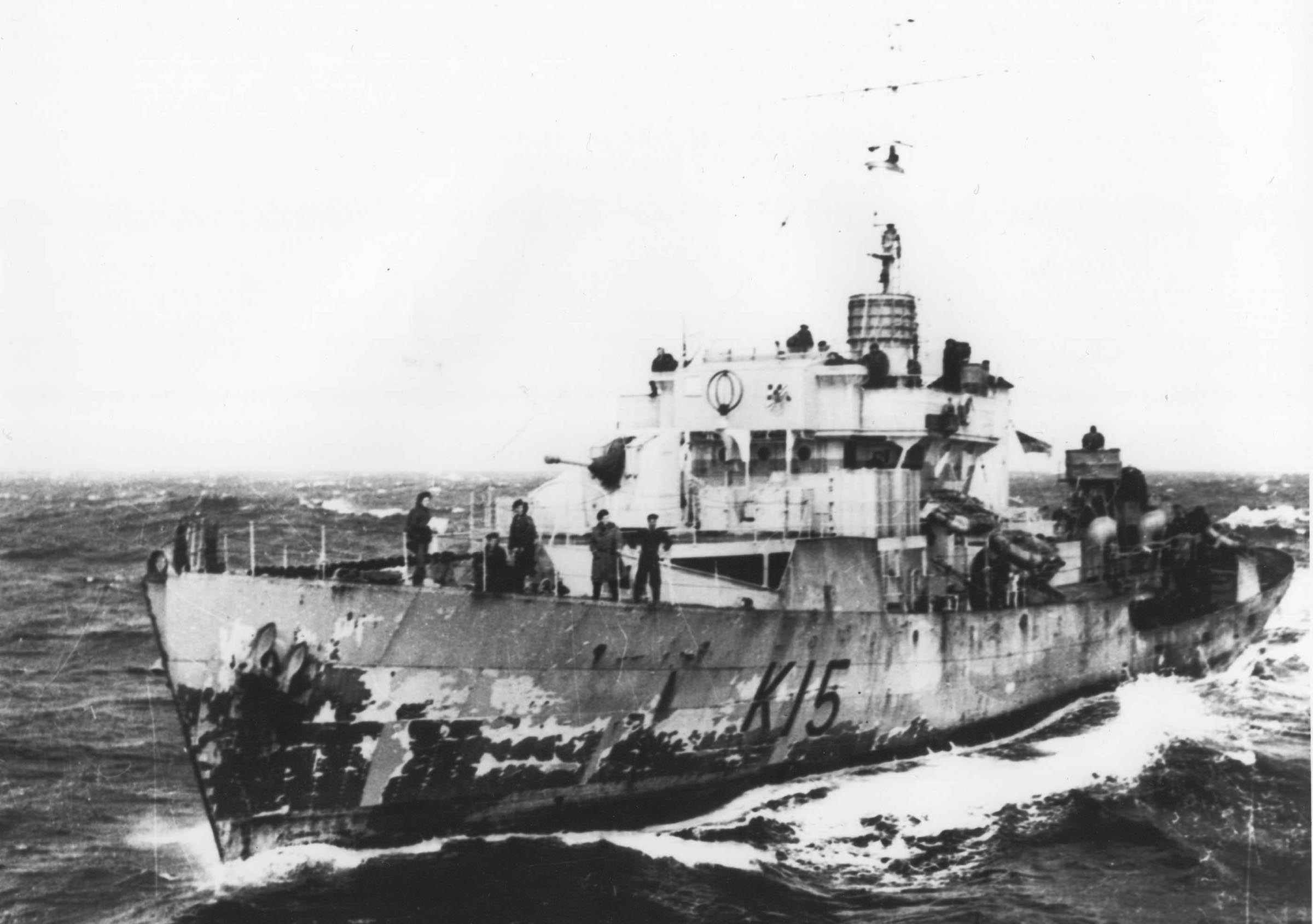 HMCS ATHOLL