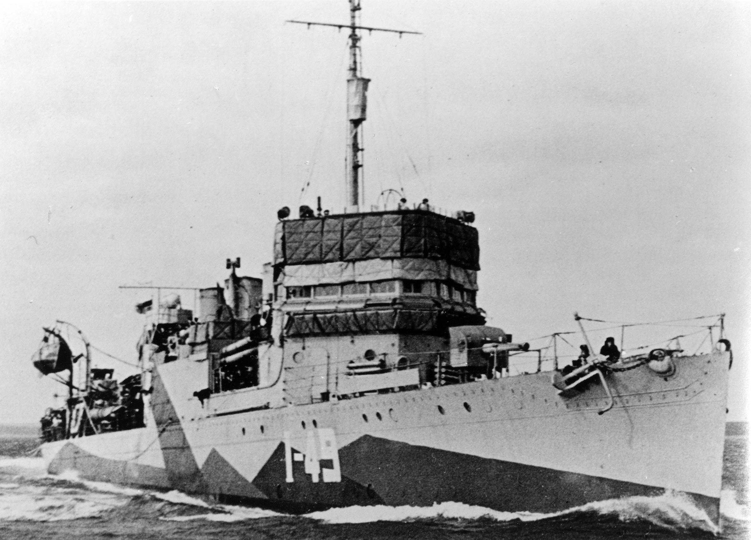 HMCS COLUMBIA (1st)
