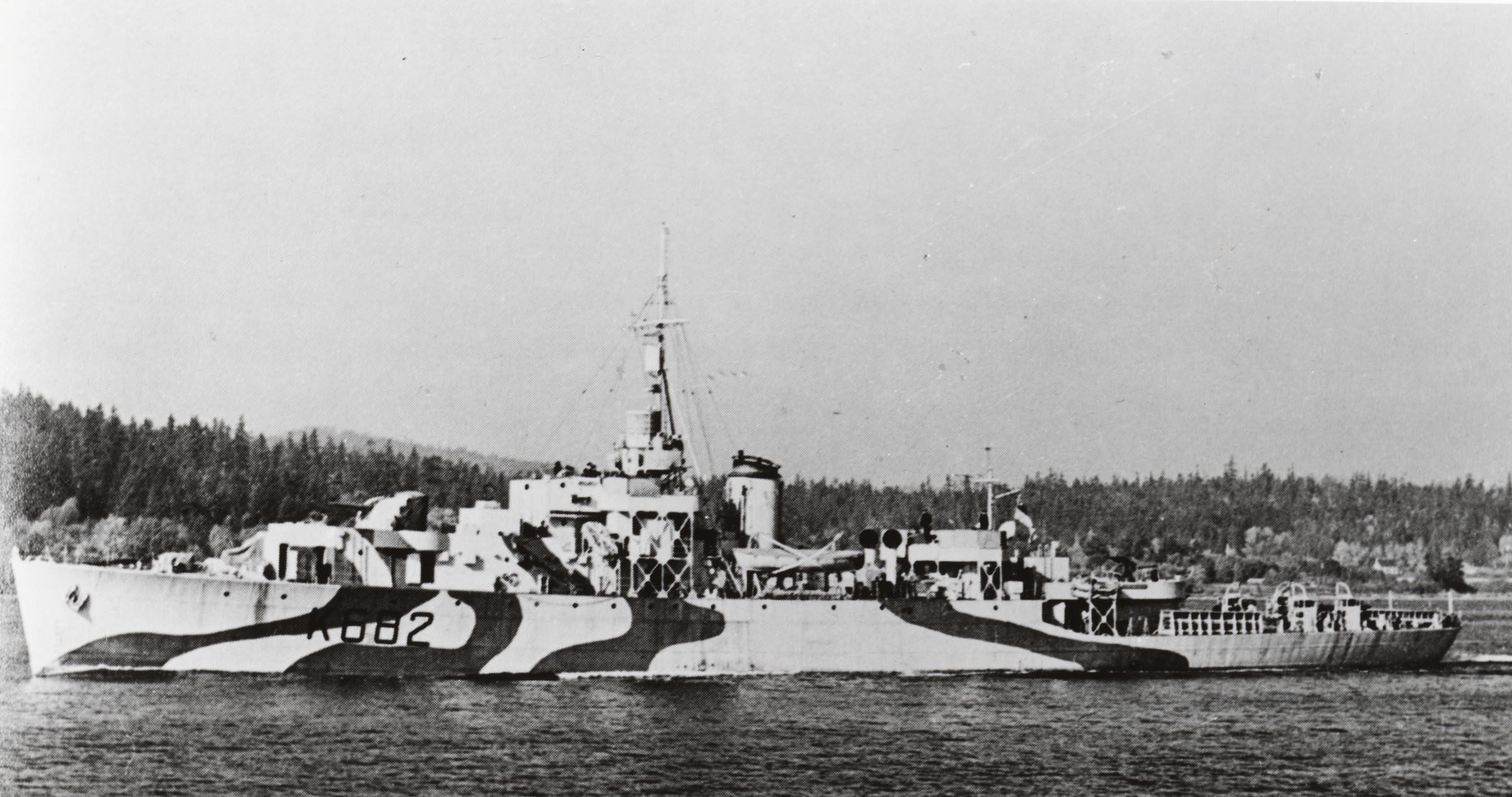 HMCS STRATHADAM