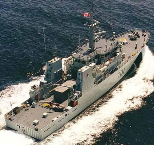 HMCS GLACE BAY (2nd)