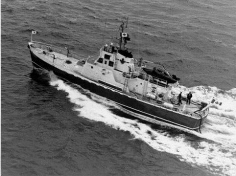 HMCS RALLY