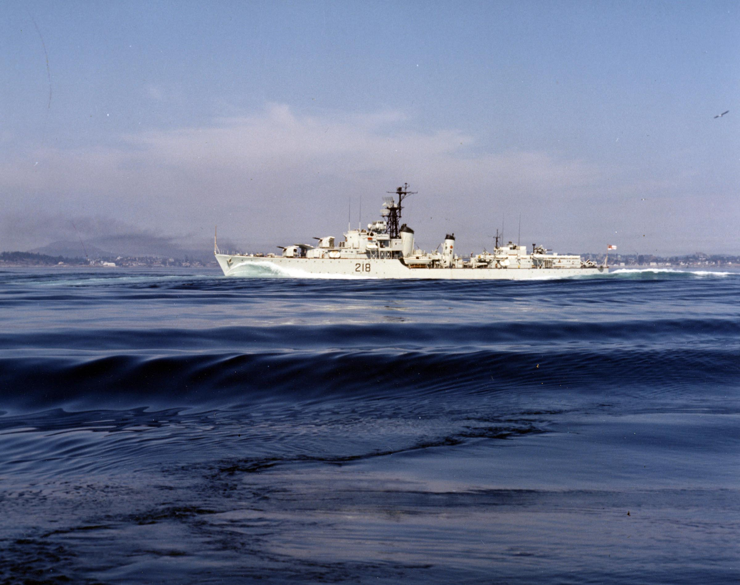 HMCS CAYUGA