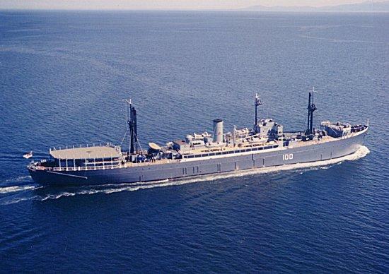 HMCS CAPE BRETON (2nd)