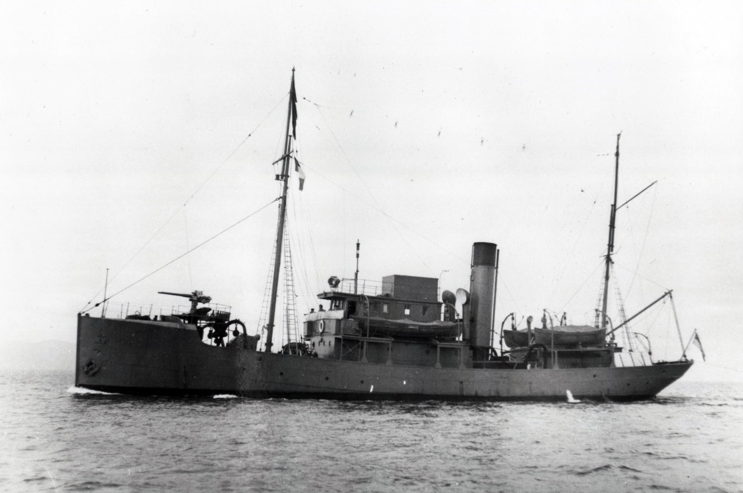 HMCS ARMENTIERES