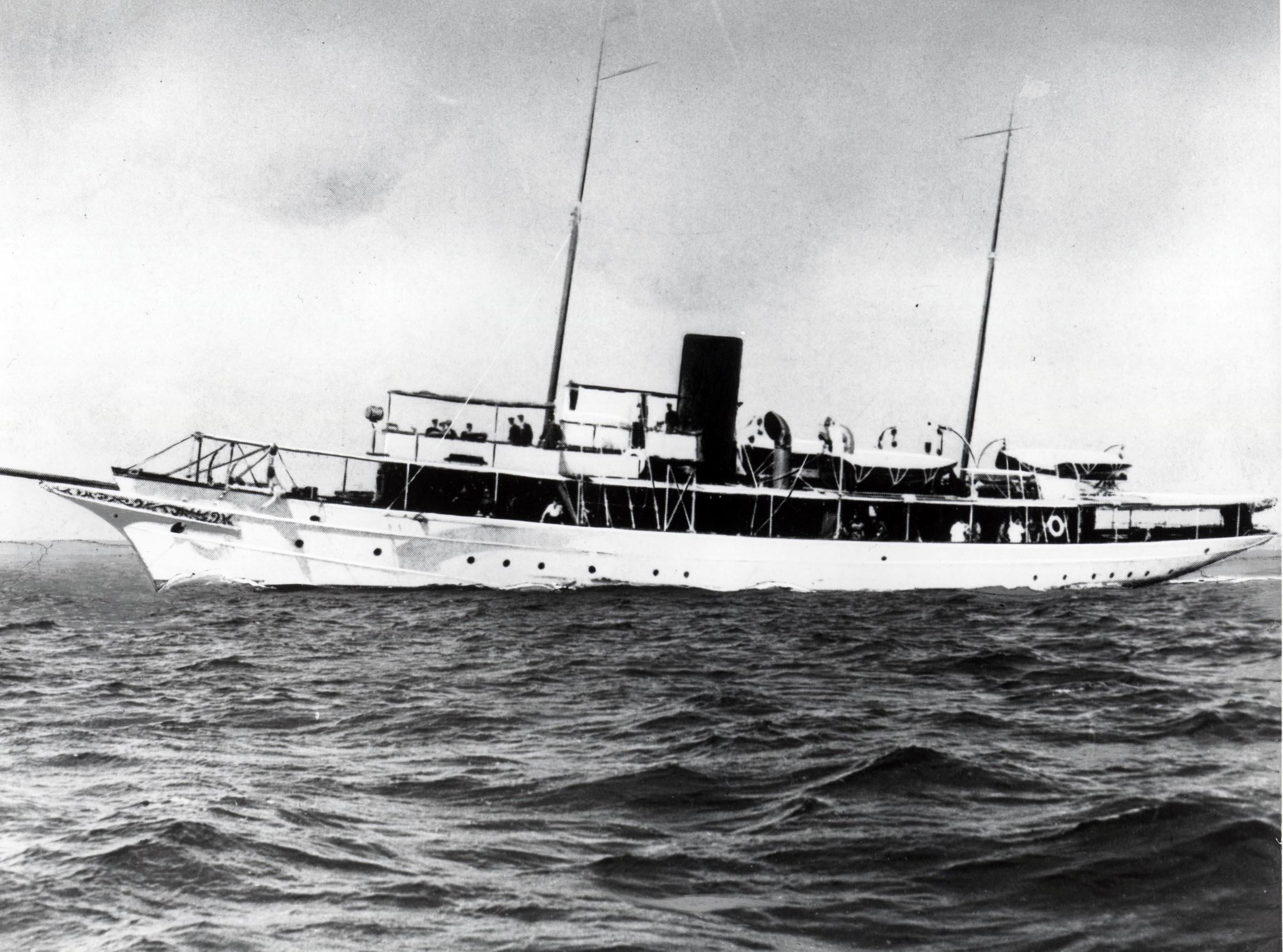 HMCS FLORENCE
