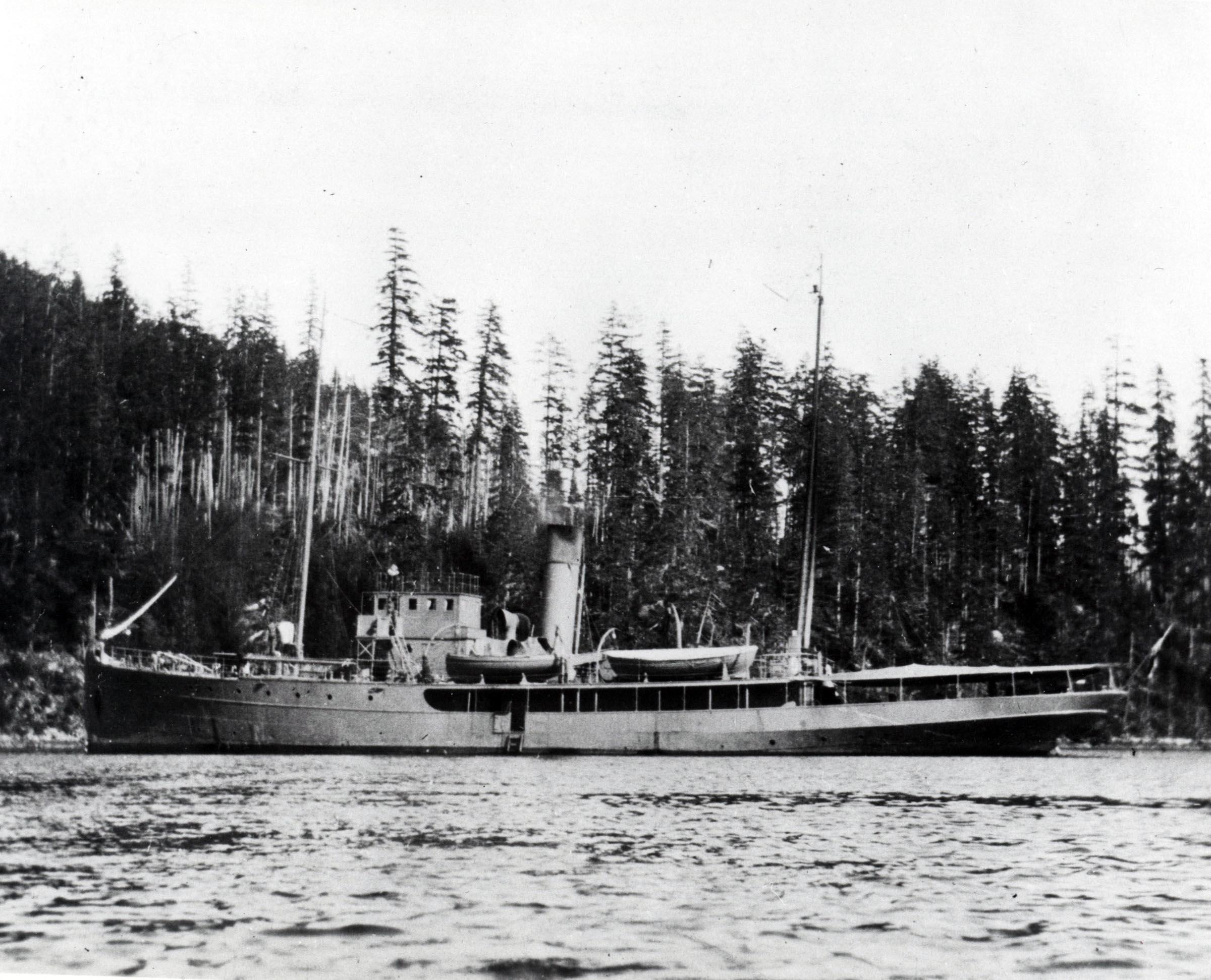 HMCS GALIANO