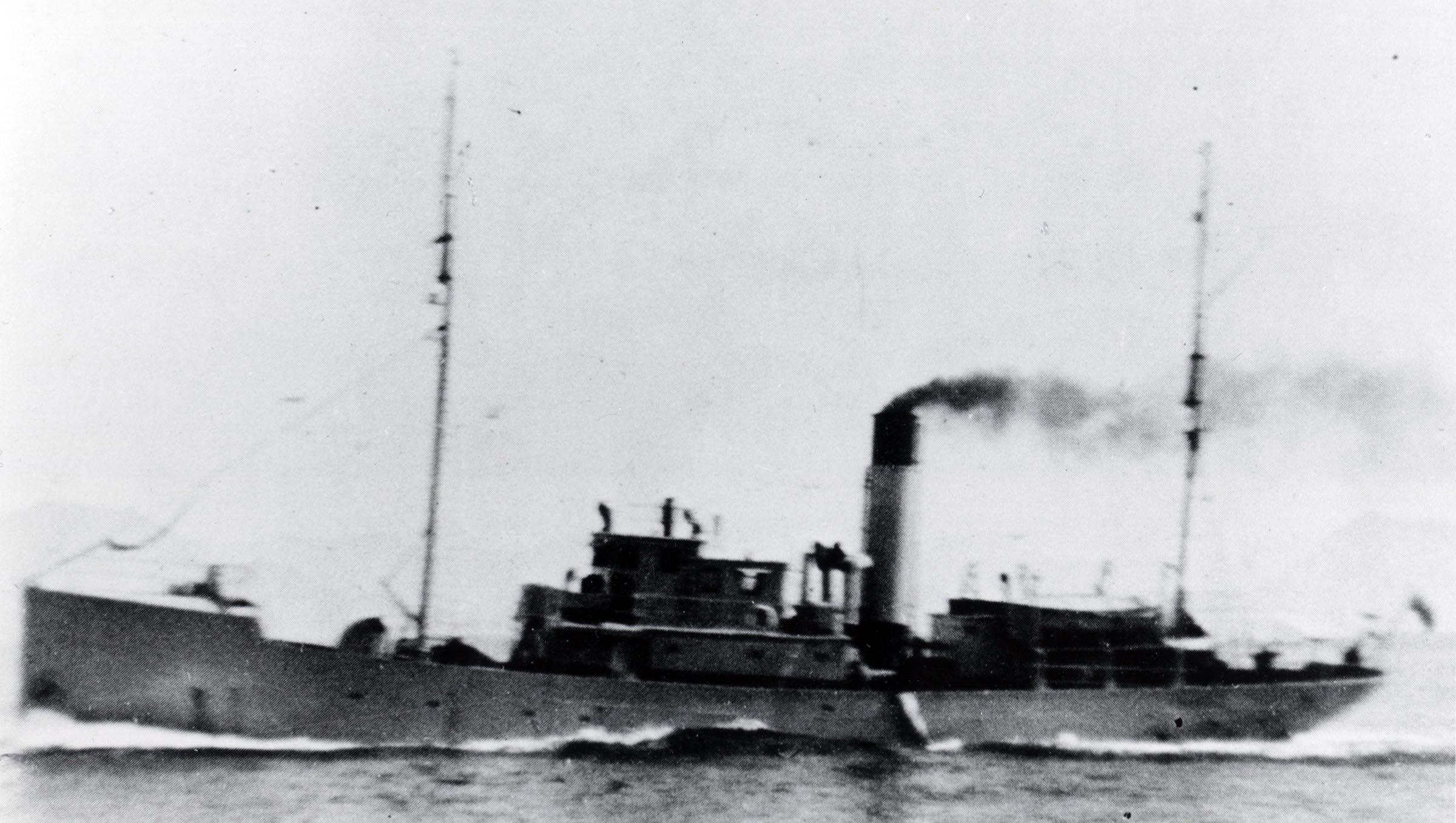 HMCS GIVENCHY