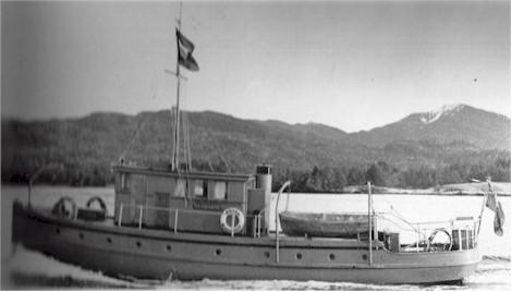 HMCS SKIDEGATE